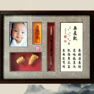 Memory-Frame